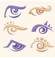 eye collection vector image