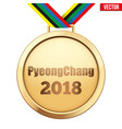 gold medal with text pyeongchang 2018 vector image