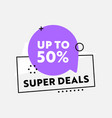 super deal price off banner for discount