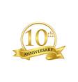 10th anniversary celebration logo vector image