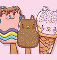 cats and ice cream vector image vector image
