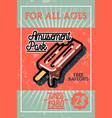 color vintage amusement park banner vector image vector image