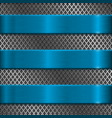 metal perforated background with blue stripes vector image