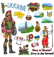 Travelling attractions - Ukraine vector image