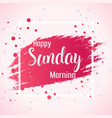 abstract happy sunday morning background vector image vector image