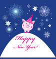 greeting christmas card with a funny pig and a vector image vector image