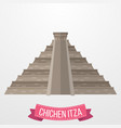 chichen itza icon on white background vector image vector image