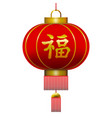 chinese new year traditional lantern vector image