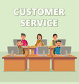 customer service technical support team vector image vector image