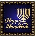 Happy Hanukkah greeting card
