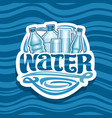 logo for drinking water vector image vector image
