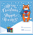 merry christmas greeting card with fox vector image vector image