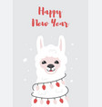 happy new year greeting card cute lama with light vector image vector image