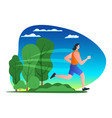 have a nice running day 2 vector image