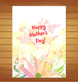mothers day card greeting retro watercolor vector image vector image
