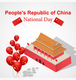 national day of china concept background vector image vector image