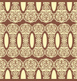 seamless pattern with damask ornament vector image