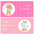 happy valentine day poster teddy girl hold bouquet vector image