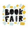 banner present notification interesting book fair vector image vector image