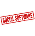 social software square stamp vector image vector image