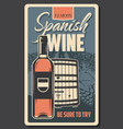 spanish wine bottle winery production shop vector image vector image