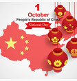 china people national day concept background vector image