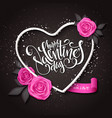 happy valentines day lettering with heart vector image vector image