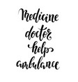 medicine doctor help ambulance hand drawn vector image