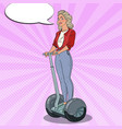 pop art beautiful woman driving segway vector image vector image