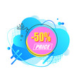 promo price 50 percent off abstract liquid shape vector image vector image