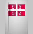 serbian cross national symbol of serbia national vector image vector image