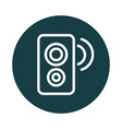 speaker music sound block style icon vector image