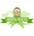 world mental health day icon vector image vector image