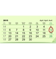April 12 - Orthodox easter 2015 Green calendar vector image vector image