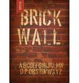 brick wall template vector image vector image