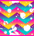 bright wave pattern with white spots vector image