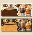 banners for cocktail bar vector image
