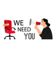 hr manager with megaphone vector image vector image