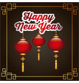 chinese happy new year of the dog lanterns hang in vector image vector image