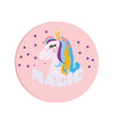 cute magical unicornsweet kids graphics for t vector image vector image