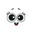 emoji girl with eyelashes isolated emoticon icon vector image