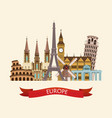europe travel concept vector image