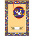 ornate unique ornate frame vector image
