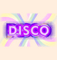 retro disco background vector image vector image