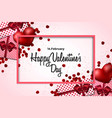 valentines day card - 2018 vector image vector image