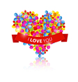 heart new vector image