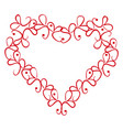 vintage heart on a white background vector image