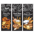 bakery and pastry shop banner with bread and bun vector image vector image