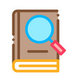 book search study icon outline vector image
