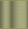editable patterns vector image